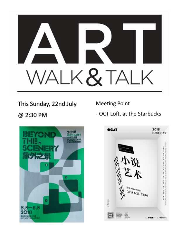 Events - International Shenzhen Artist Forum