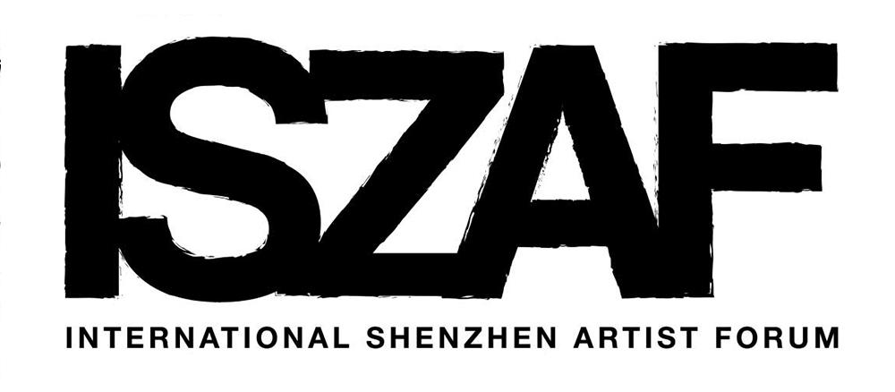 International Shenzhen Artist Forum